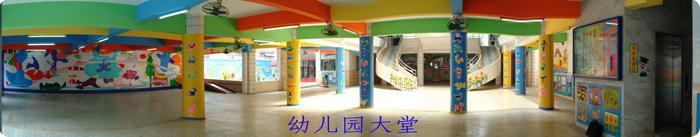 幼儿园保健室环创