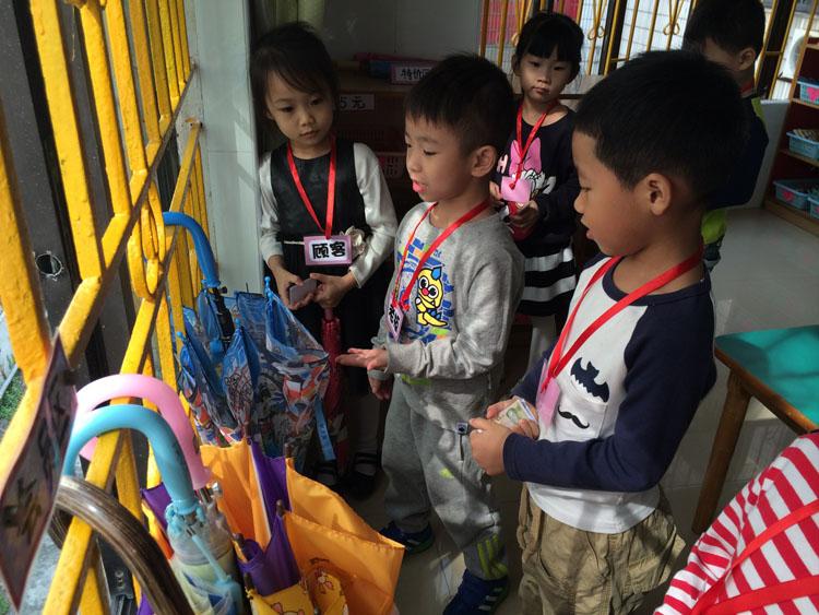 中班小课题研究:幼儿园区域活动中环境创设的研究